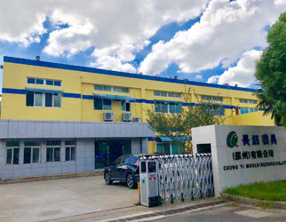 CHUNG YI MOLD (SUZHOU) CO.,LTD